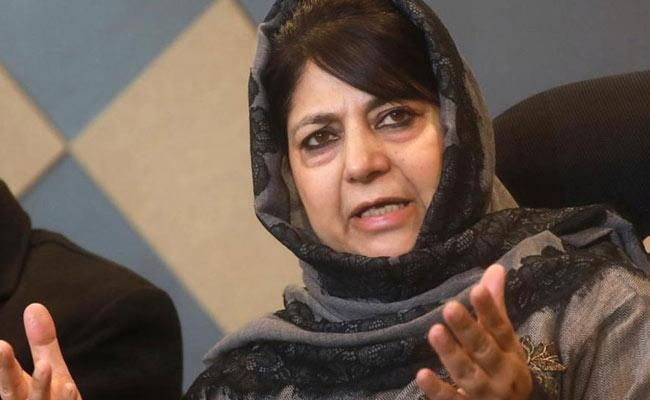 Mufti Controversial Comments On Indian Army - Sakshi