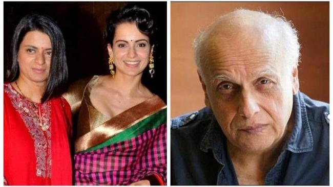 Rangoli Chandel Reveals Mahesh Bhatt Threw Chappal At Kangana Ranaut During Woh Lamhe   - Sakshi