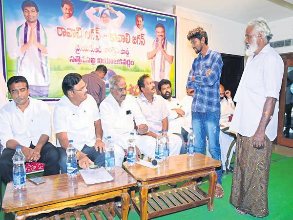 Kodela Siva Prasada Rao Drama At polling centre says public - Sakshi