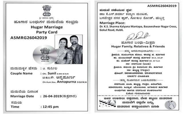 Wedding Couple Variety Wedding Card Distribution in Karnataka - Sakshi