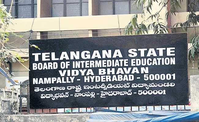Telangana Intermediate Results Will Be Released On 18th April - Sakshi