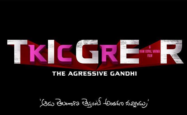 Ram Gopal Varma Tweets About KCR Biopic - Sakshi