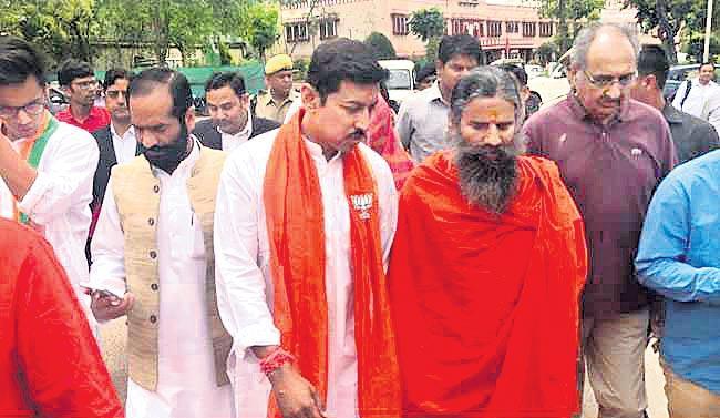 Rifles, paintings among assets declared in Rajasthan - Sakshi
