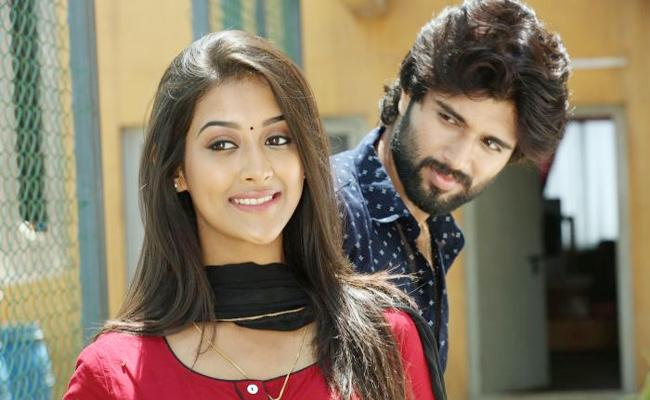 Dwaraka Movie Release in Tamil With Arjun Reddy Name - Sakshi