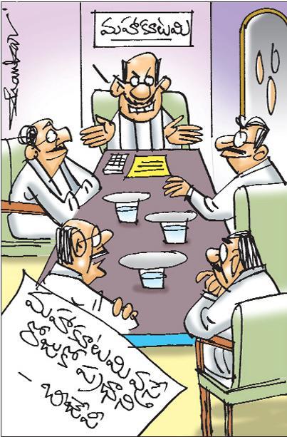 Sakshi cartoon(18-04-2019)
