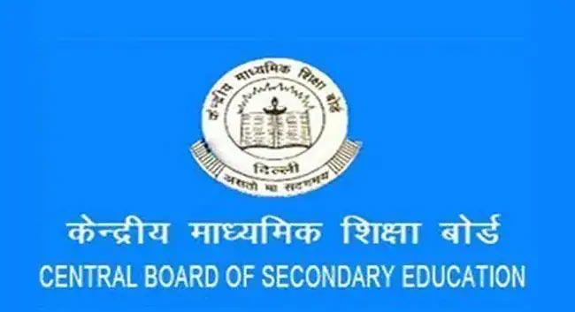 CBSE drops five social science chapters from class 10 syllabus - Sakshi