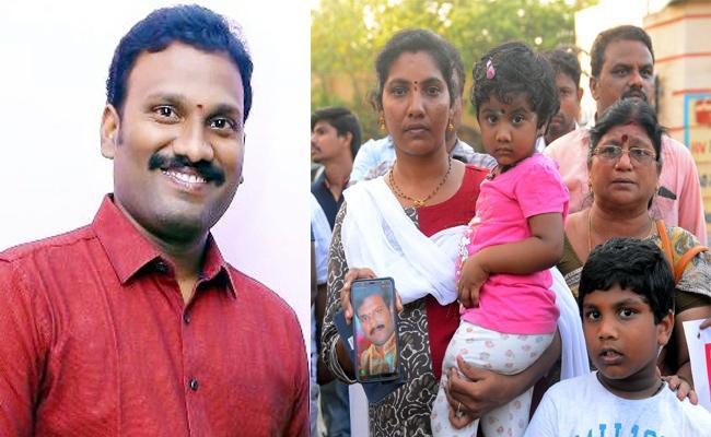 Lab Technician Kidnap in East Godavari - Sakshi