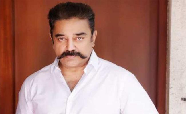 ANNA DMK Leaders Complaint on Kamal Haasan - Sakshi