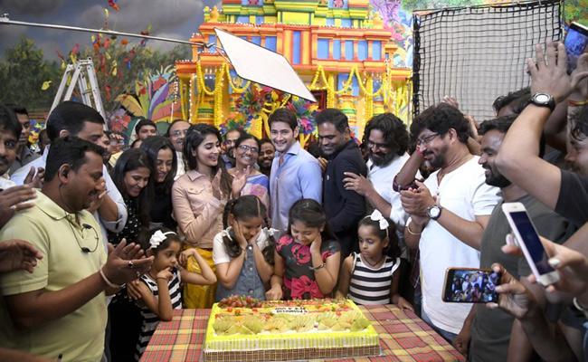 Mahesh Babu Maharshi Movie Shooting Wrap up - Sakshi