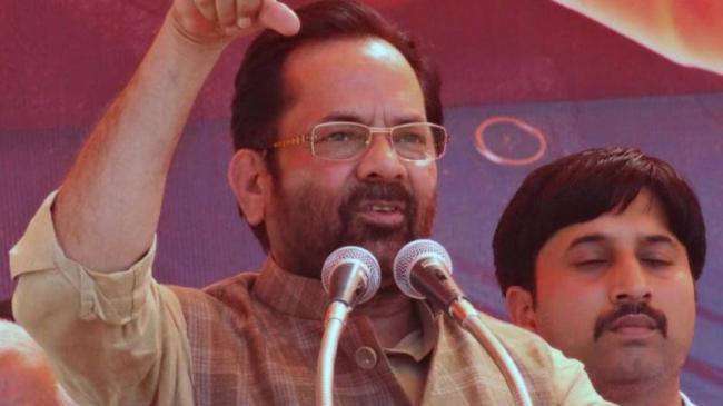 EC Warns Mukhtar Abbas Naqvi Over Modi Ki Sena Comment - Sakshi