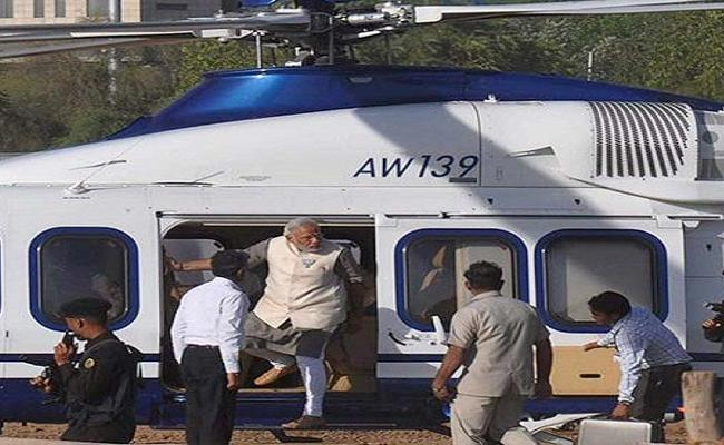 Congress Asks What is Modi Carrying In Helicopter - Sakshi