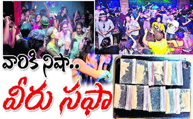 Police Negligence in Visakhapatnam Rave Party - Sakshi