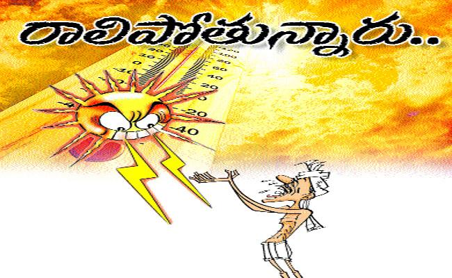 People Are Dying With Sun Stroke In Telangana - Sakshi