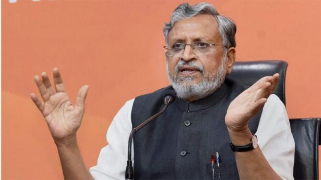 Sushil Kumar Modi Files Defamation Case Against Rahul Gandhi - Sakshi