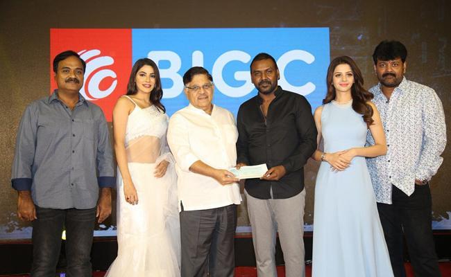 Allu Aravind speech at Kanchana 3 Pre Release Event - Sakshi