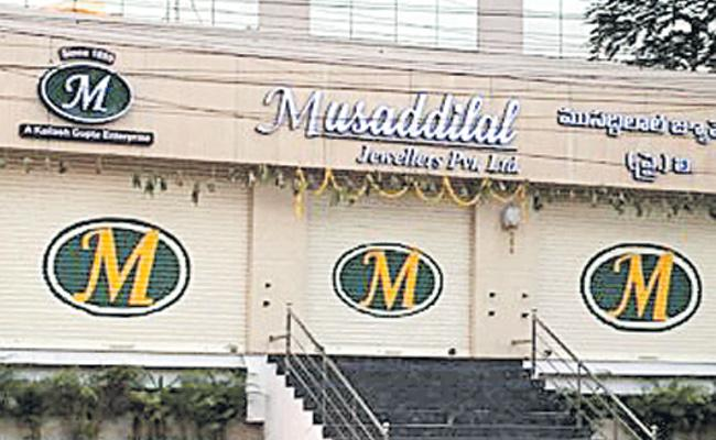 ED seizes gold jewellery worth over  82 cr from Musaddilal - Sakshi