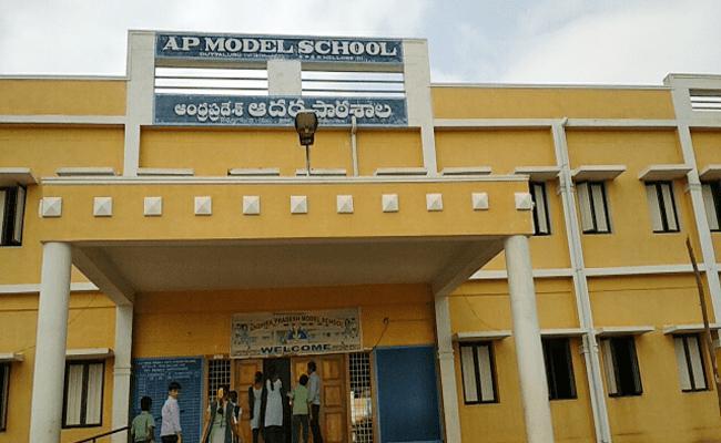 Inter Admissions in Model Schools Kurnool - Sakshi