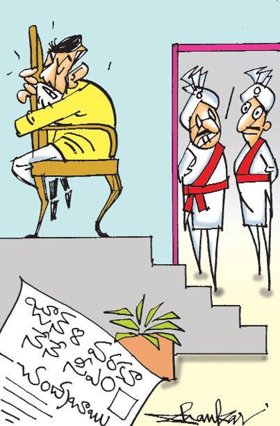Sakshi cartoon(19-04-2019)