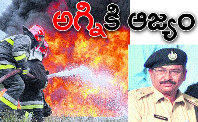 Staff Shortage in Fire Department - Sakshi