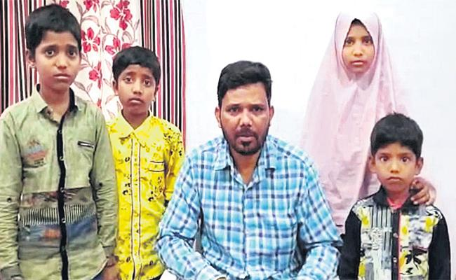 Husband Request to Foreign Ministry For His Wife Back from Kuwait - Sakshi