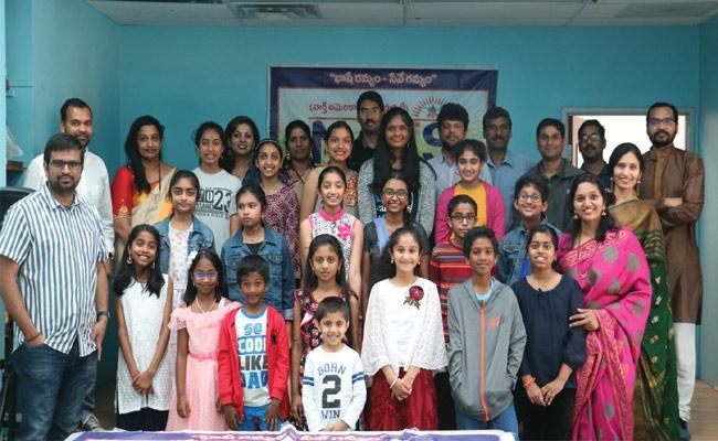 NATS America Telugu Sambaralu Event Held In Dallas - Sakshi