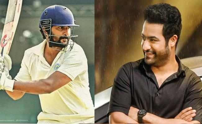 Jr Ntr Praises Nani And Jersey Movie Team - Sakshi