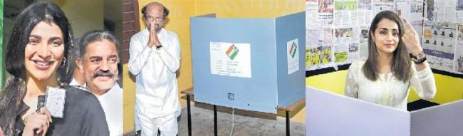 Second phase of polls records voter turnout of 67.84 percent - Sakshi