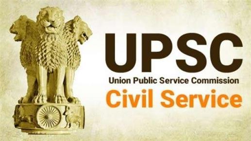 Civil services topper gets 55.35 per cent marks - Sakshi