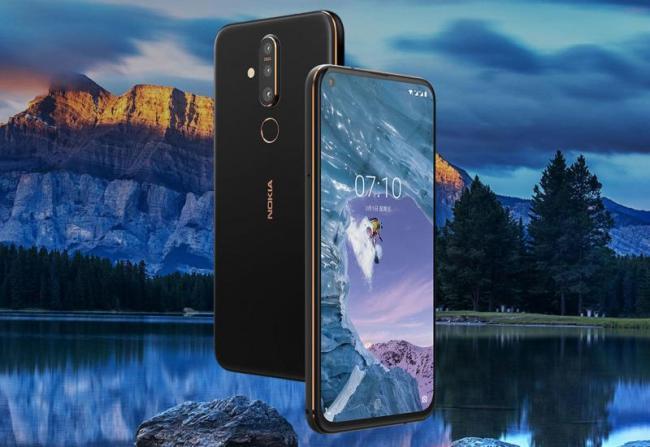 Nokia X71 with Punch Hole Display launched - Sakshi