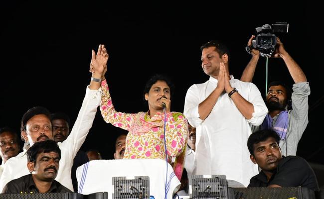 YS Sharmila Speech In Nuziveedu Public Meeting - Sakshi