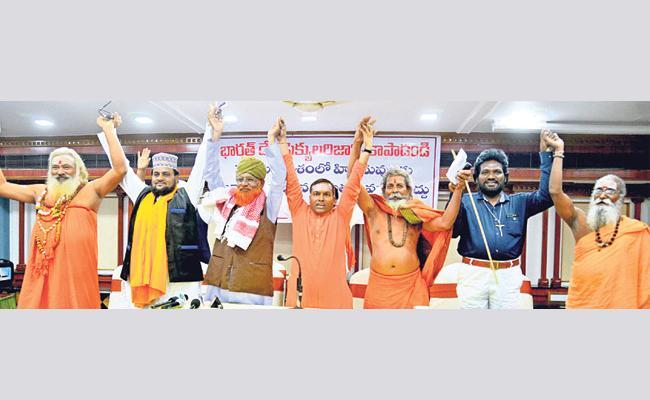 Religious Gurus Fires On Chandrababu Naidu - Sakshi