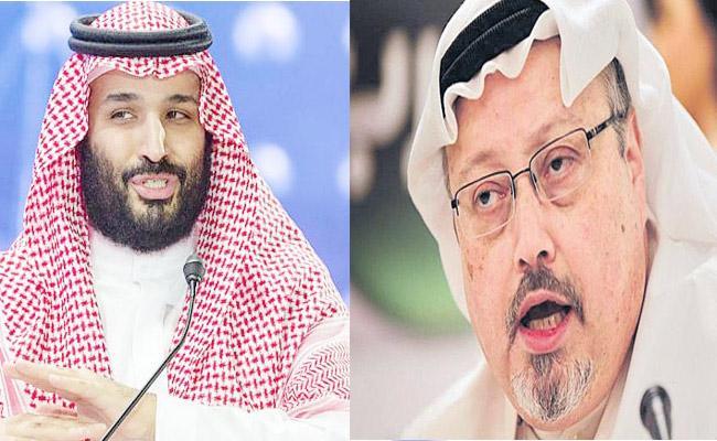 Report Says Jamal Khashoggi Children Get Houses And Dollars Each Month From Saudi Govt - Sakshi