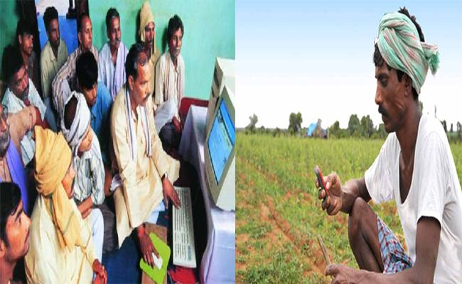 Farmers Knowing To The Agriculture Information  In Mahabubnagar - Sakshi