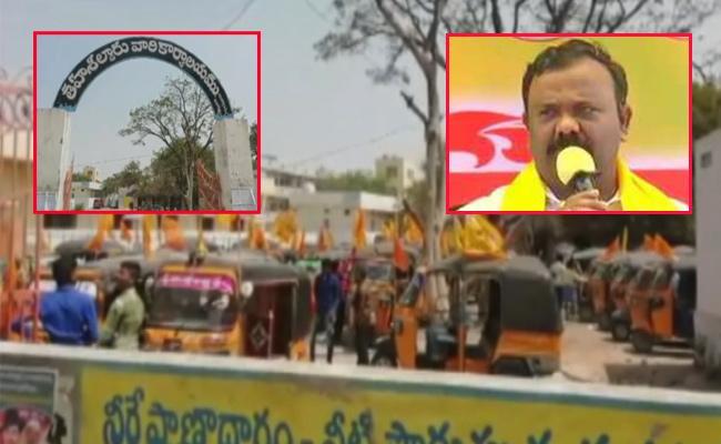 Gurjala TDP Candidate Yarapathineni Srinivasa Rao Violates Election Code - Sakshi