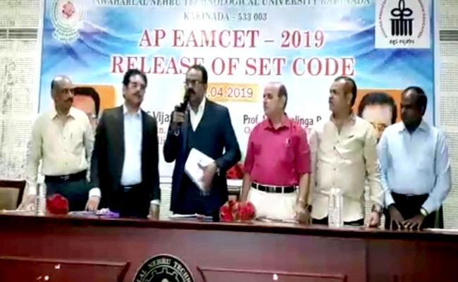 Andhra Pradesh EAMCET 2019 Code Released - Sakshi