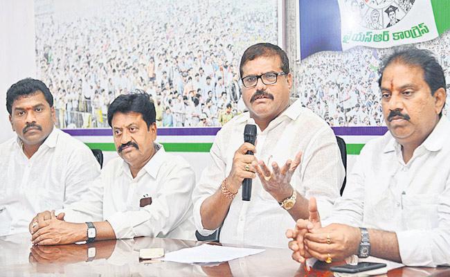 YSRCP Leader Botsa Satyanarayana Comments On TDP - Sakshi