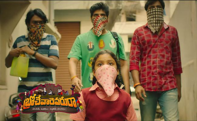 Sree Vishnu Brochevarevarura Movie Teaser - Sakshi