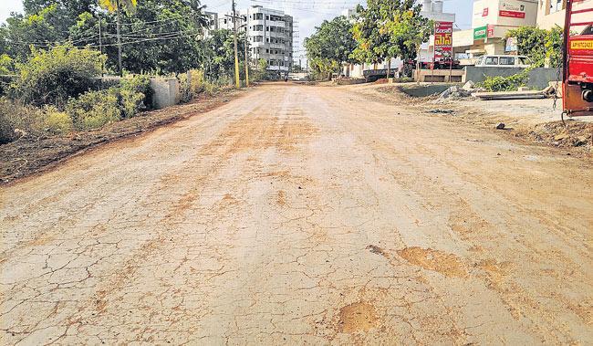 Chemical Road Failed In Gannavaram - Sakshi