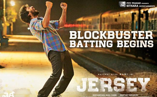 Tollywood Praises Jersey Movie Cast And Crew - Sakshi