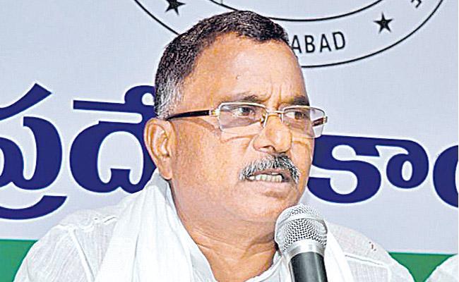Affidavit Asks for Moral Responsibility from Congress candidates - Sakshi