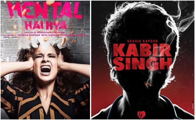 Mental Hai Kya To Lock Horns With Kabir Singh - Sakshi