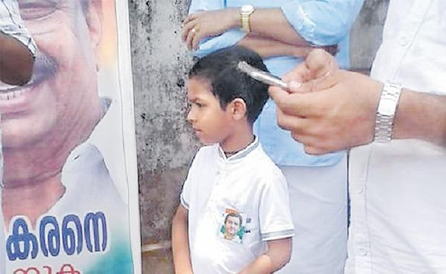 Rahul gandhi call to child fan - Sakshi