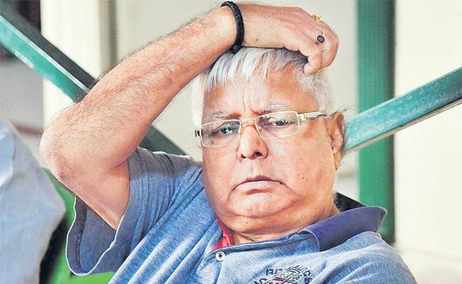 Lalu Prasad Yadav tactics from prison - Sakshi