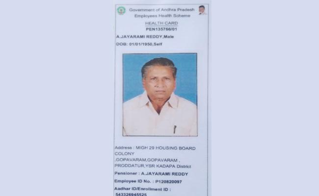TDP Government Delayed on Health Cards - Sakshi