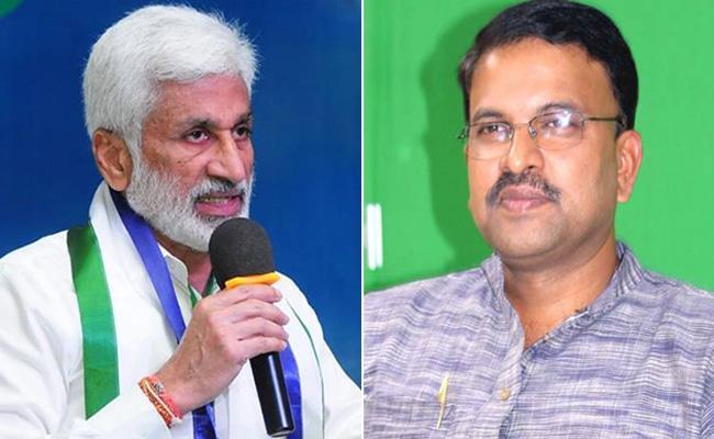 Vijaya Sai Reddy Counter Tweets to Ex-CBI JD lakshmi narayana - Sakshi
