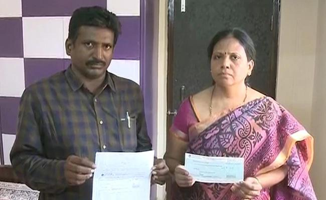 CM Relief Fund Cheque Bounce In Andhra Pradesh - Sakshi