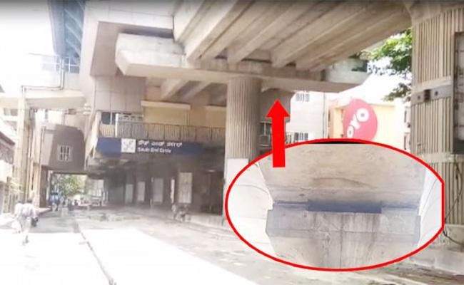 Metro Pillar Damage in Karnataka - Sakshi