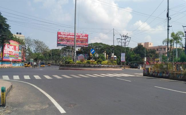 Summer Effect on East Godavari - Sakshi