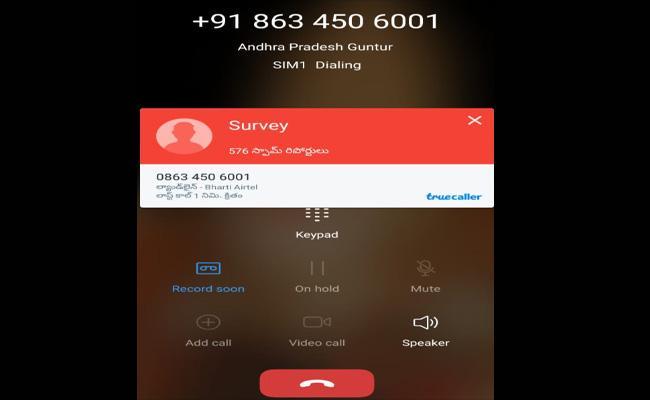 TDP Party Phone Survey in Chittoor - Sakshi