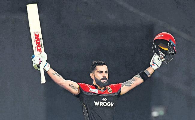 Royal Challengers won by 10 runs to Kolkata Knight Riders - Sakshi
